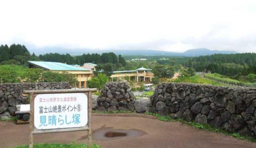 夏の富士山こどもの国の楽しみ方!持ち物&遊び方をチェック