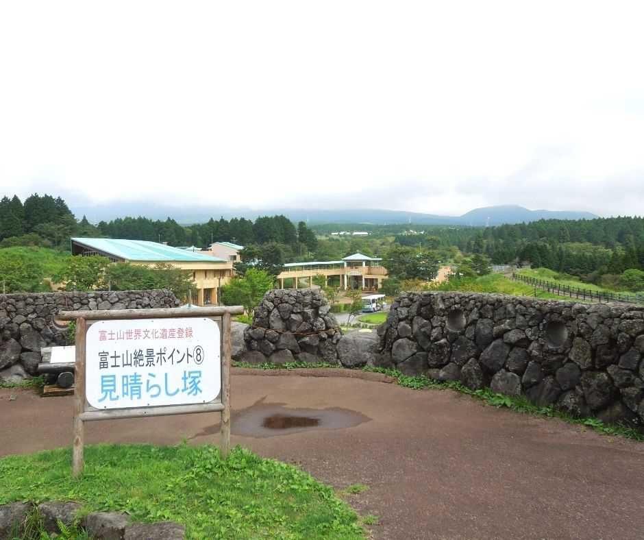 富士山こどもの国 見晴らし塚