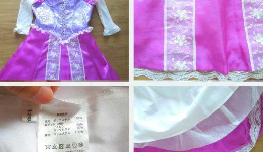 【ビビディバビディブティックのドレス】洗える?質はいい?特徴を解説