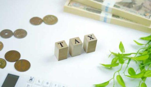 コンビニ納付は簡単!確定申告で納税になったら…納税方法の違いを紹介