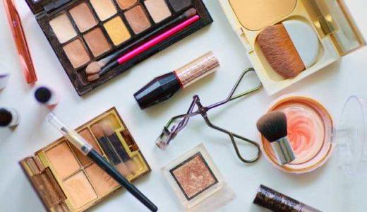 化粧品の使用期限っていつまでか知ってる?長持ちさせる使い方