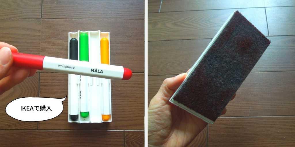 MALAホワイトボードペン