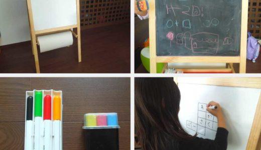 【IKEAの黒板&ホワイトボード】大きさは?あると便利?使い心地を紹介