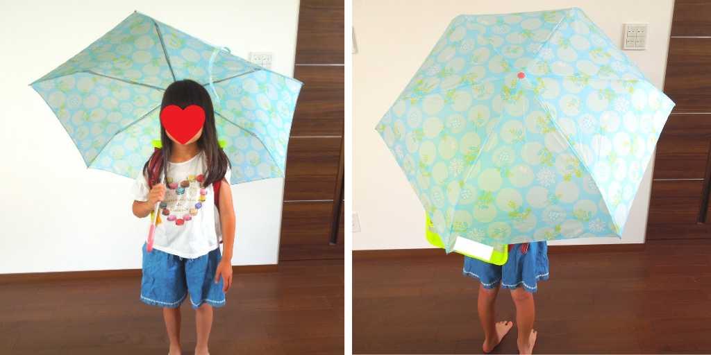 55cm折りたたみ傘