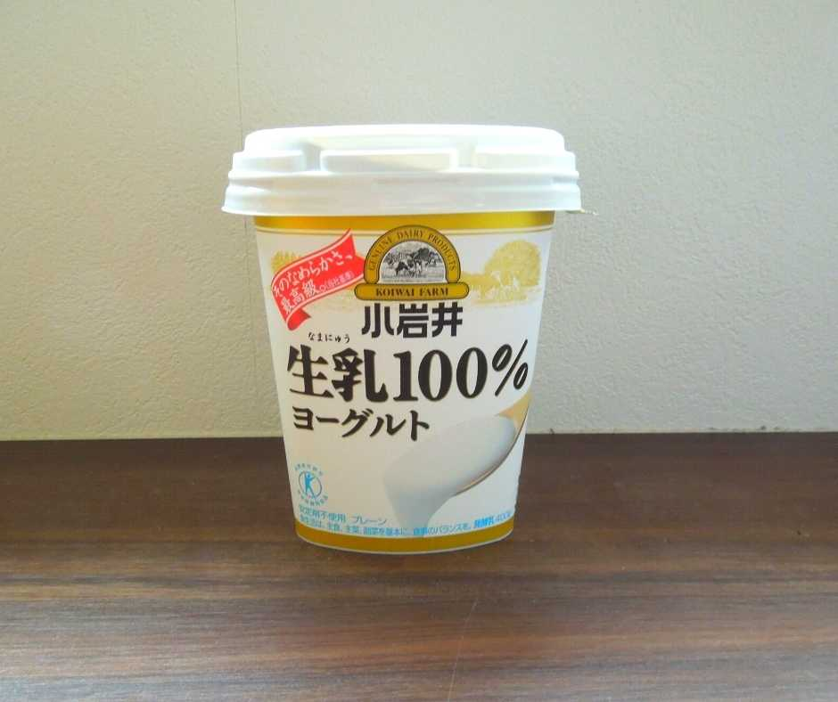 小岩井 生乳100%ヨーグルト
