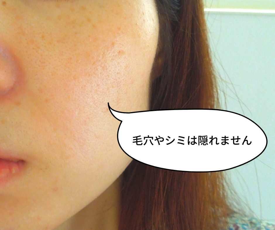 キュレル UVエッセンスの顔への使用感