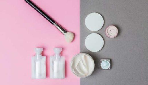 化粧品検定と化粧品成分検定の違いは?両方受験して感じた違いを紹介