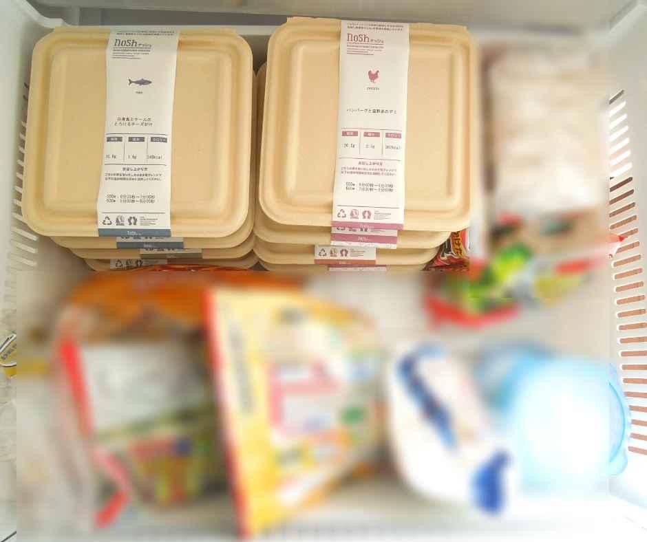 nosh(ナッシュ)注文の際には冷凍庫に空きが必要