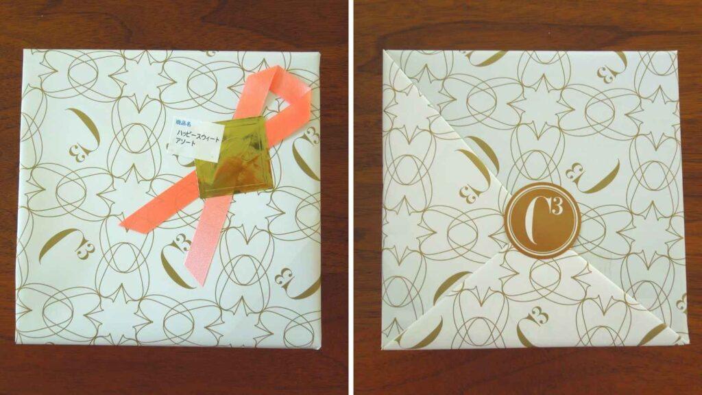 シーキューブ(C3)包装紙