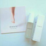 RINNTO+ブースターセラム 口コミ&使用レビュー|スキンケア後の肌が変わる?特徴&使用感を紹介