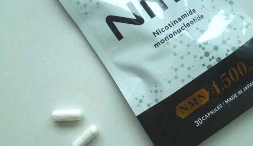 ファーストセレクトNMNをレビュー|NMNサプリメントを実際に飲んだ感想&口コミ評価をチェック