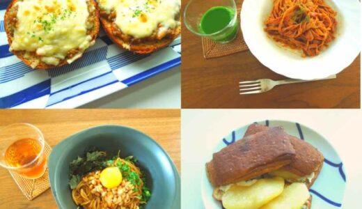 ベースフードはどう食べる?実際にやってみた簡単&おいしい食べ方